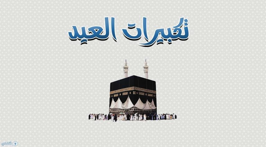 د عبدالعزيز الشايع On Twitter 2