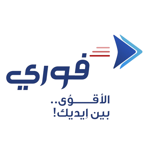 تحميل تطبيق فوري من بنك فيصل الاسلامي السوداني apk