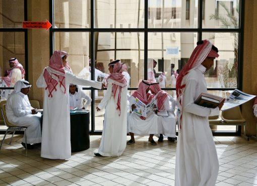 رابط نظام نور لنتائج الطلاب برقم الهوية 1442 في السعودية