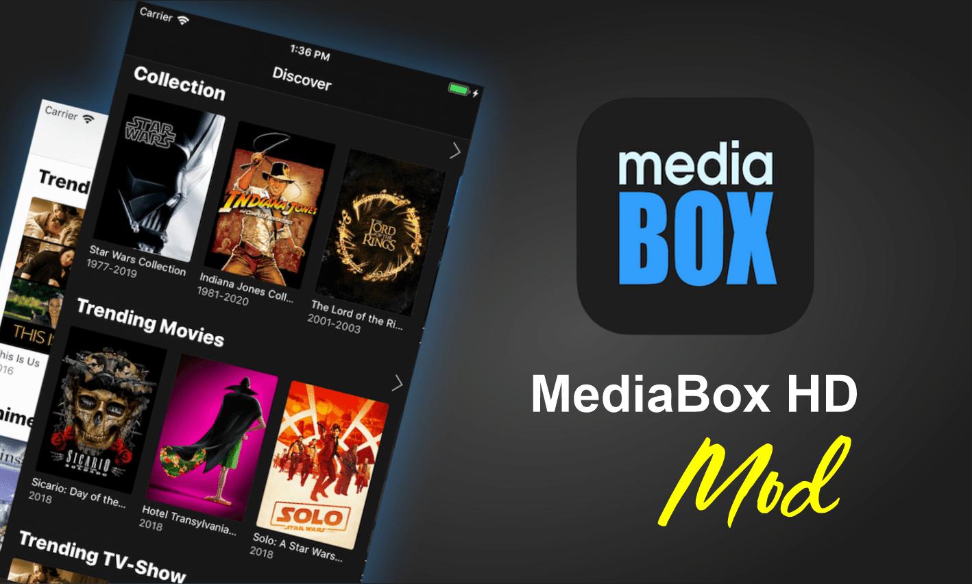 برنامج Media Box HD ميديا بوكس اتش للايفون