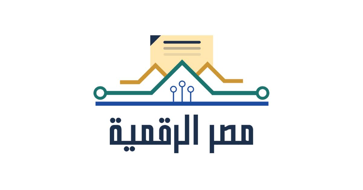 تطبيق مصر الرقمية للاندرويد